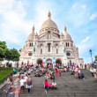 Cathedral with tourists in France, Paris, Europe. - Stock Photo