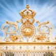 Golden gate of Chateau de Versailles. Paris, France, Europe. — Stock Photo