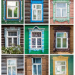Stock Photo: Set of windows of russian houses.