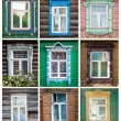 Foto Stock: Set of windows of russihouses.