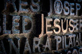 Name of Jesus written on the wall in cathedral. — Stock Photo