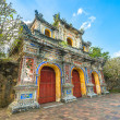 Stock Photo: Beautiful gate to Citadel of Hue in Vietnam, Asia.