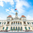 Stock Photo: Beautiful Ho Chi Minh City Hall in Vietnam, Asia.