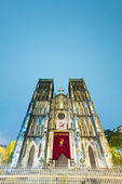 Facade of Saint Joseph Cathedral — Stock Photo