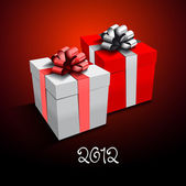 Two Gift box with bow and light -  background — Stock Photo