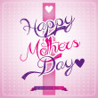 Happy mother day background with heart — Stock fotografie