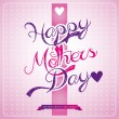 Stock Photo: Happy mother day background with heart