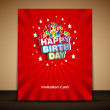 Happy Birthday card with balloons — Stock Photo #24860827