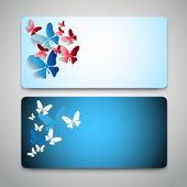 Ard με πεταλούδες χαρτί — Διανυσματικό Αρχείο