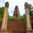 Pagoda in Hue — Stock Photo