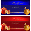 Vector Christmas background. — Stock Vector