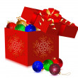 Christmas balls in the gift box. — Imagen vectorial