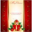 Christmas background — Stock Vector #33520963