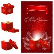 Stock Vector: Christmas gift box.