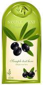 Olive oil. — Stock Vector