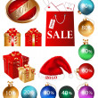 Balls, gift box, sales. — Stock Vector