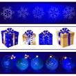 Christmas balls and gift boxes. — Stock Vector