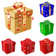 Gift boxes. — Vector de stock #33589991