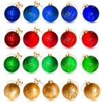 Vector Christmas ball. — Stock Vector