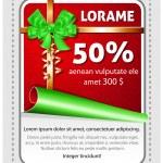 Sale Christmas sticker — Stock Vector