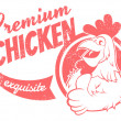 Retro chicken sign — Stock Vector #36630853