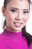 Beauty portrait of young asian woman — Stock Photo