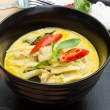Chicken curry — Stock Photo #28287865
