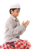 Islamic pray explanation — Foto Stock