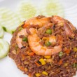 Shrimp Fried Rice — Stock Photo