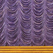 The stage curtain. — Stock Photo