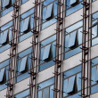 Stock Photo: Building windows