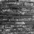 Brick — Stock Photo #31017917