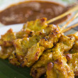 Pork satay — Stock Photo