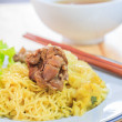 Duck noodle soup. — Stock Photo