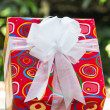 Gift Box — Stock Photo #39552547