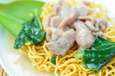 Asian fried noodles — Stock Photo