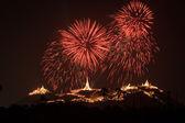 Festival of Thailand — Stock Photo