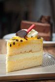 Passion fruit cake   — Stock Photo