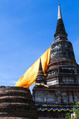 Pagoda in Ayutthaya — Stock Photo