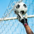 Goalkeeper with ball — Stock Photo #51216557