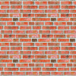 Stock Photo: Bricks - seamless tileable texture