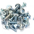 Royalty-Free Stock Photo: Various screws