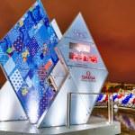 Постер, плакат: Olympic clock Ekaterinburg