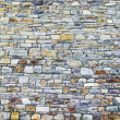 Stone pattern — Stock Photo