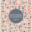 Постер, плакат: Vector kitchen items background