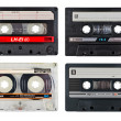 Old cassette tapes — Stock Photo