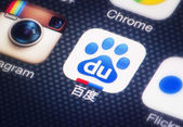 Baidu or BY-doo icon — Stock Photo