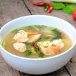 Tom Yum Goong soup with shrimp ,favorite Thai food — Stock Photo
