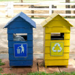Colored Bins For Recycle Materials — Stock Photo #26660621
