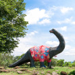 Stock Photo: Public parks of statues and dinosaur bones at Phu-Kum-Khao in Th